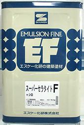 エスケー化研 超低汚染・超耐候無機複合ふっ素樹脂塗料 スーパーセラタイト