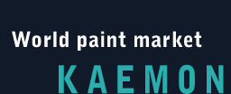 World paint market KAEMON