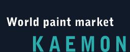 World paint market KAEMON