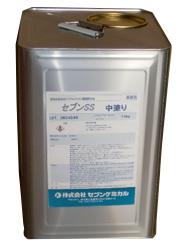 高耐久性透明防水塗膜 セブンSS
