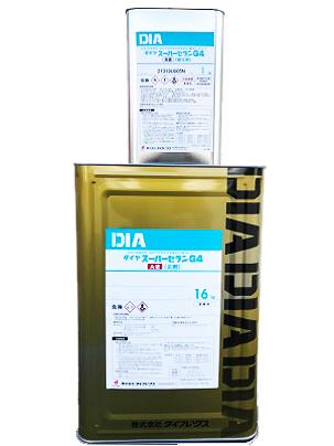 水系2液超耐候・超低汚染型変性無機塗料(艶消タイプ) ダイヤ スーパーセランG4