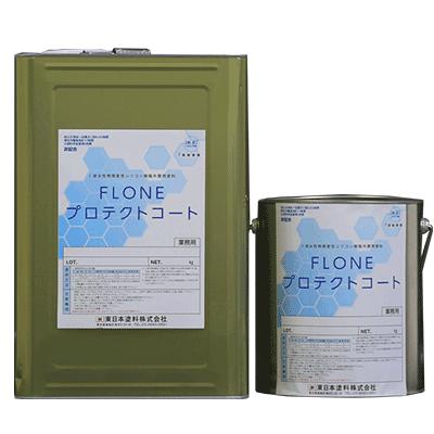 1液水性特殊変性シリコン樹外壁用塗料 <br>フローンプロテクトコート